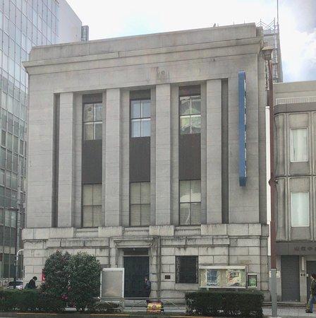Yamanashi Chuo Bank Tokyo Branch