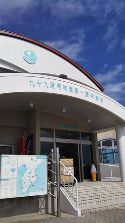 Chosei-mura, Japan: DSC_3416_large.jpg
