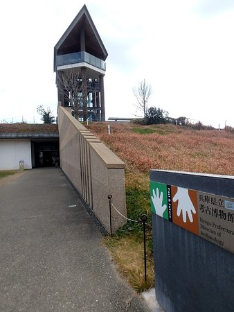 Hyogo Prefectural Museum of Archaeology