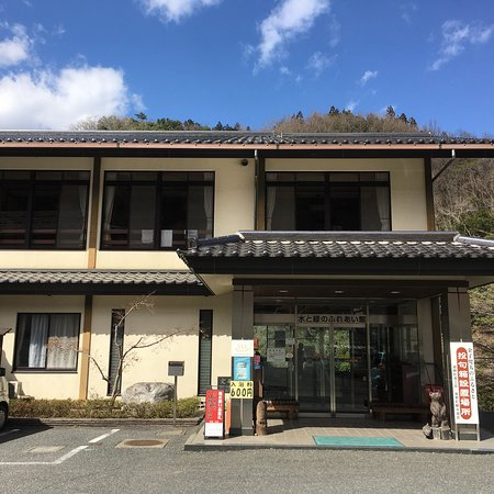 Minano-machi Mizuto Midorino Fureaikan