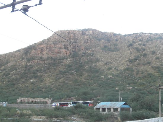 Khewra, Pakistan: from from outside
