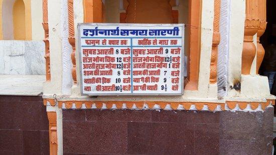 Timings - Picture of Ram Raja Temple, Orchha - TripAdvisor