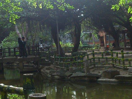 Banqiao Nongcun Park