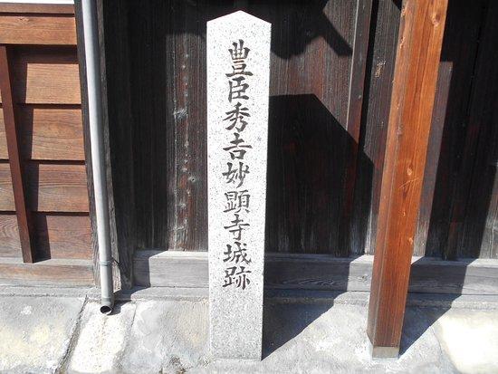 Toyotomi Hideyoshi Myogen-ji Temple Castle Monument