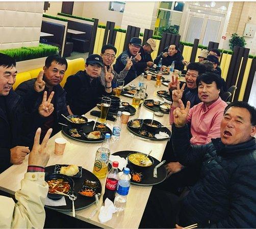 Наши постоянные гости из Южной Кореи
