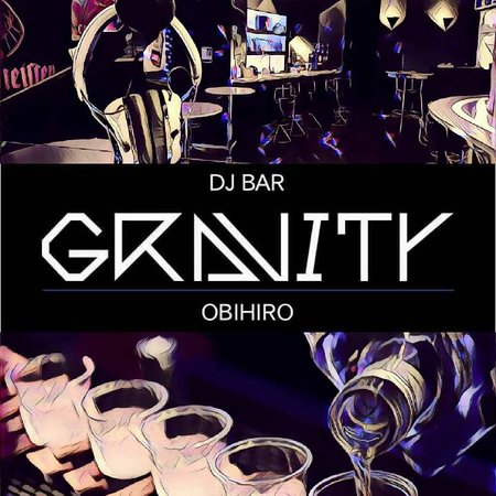 ‪Dj Bar Gravity‬