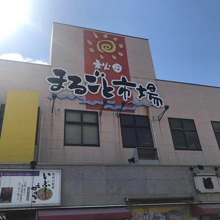 Akita Marugoto Market