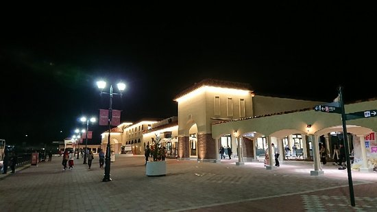 Takarazuka Kita Service Area