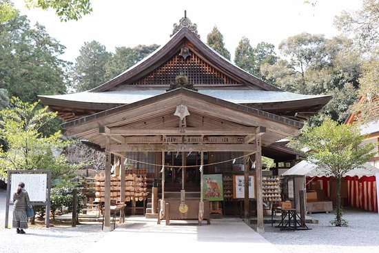 Inoyagu Shrine