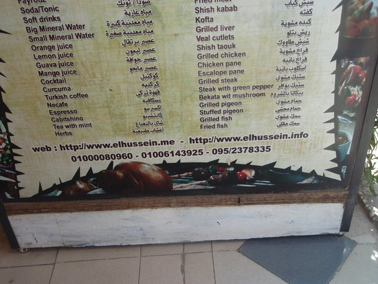 El Hussein Restaurant: Menu