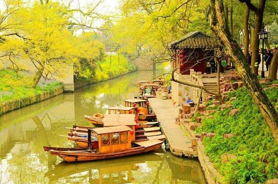 Private Suzhou Day Trip from Shanghai...