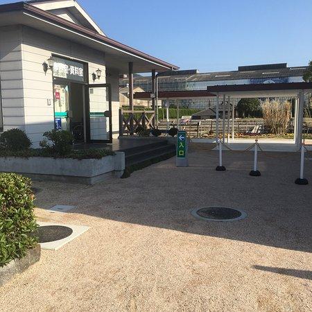 三田尻塩田記念産業公園