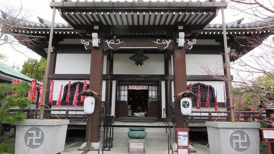 Zudaji Castle and Matsushita Residence Remains