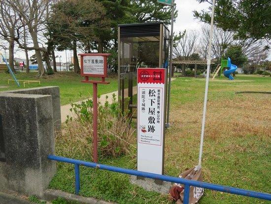Zudaji Daiichi Park