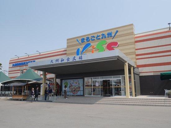 Kyushu Kokusai Tourism Hiroba