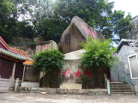 Macao Earth Temple