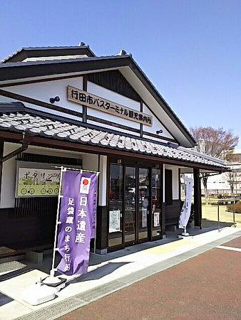 Gyoda, Japão: DSC_0324_large.jpg