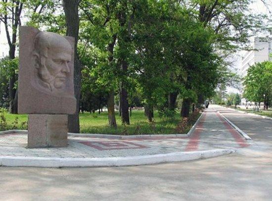 Saki: памятник