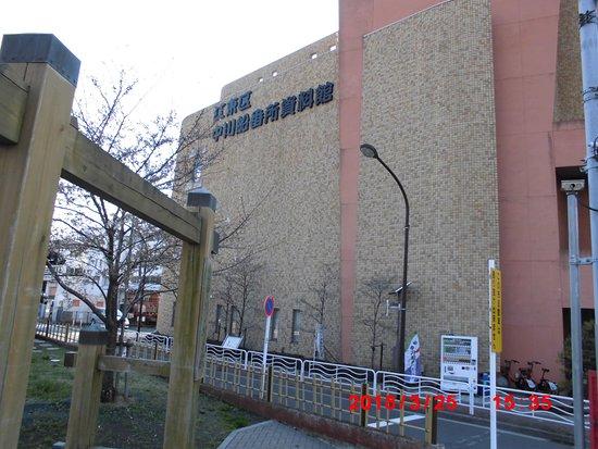 Nakagawa Funabansho Museum