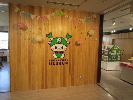 Fukkachan Museum
