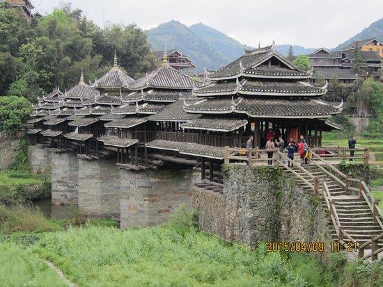 Pont du vent et de la pluie de Chengyang