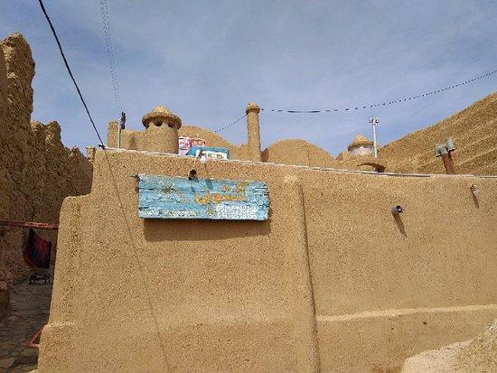 Garmeh, Iran: Ateshooni