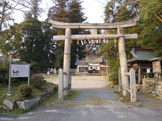 Noma Shrine