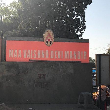 Maa Vaishno Devi Dham