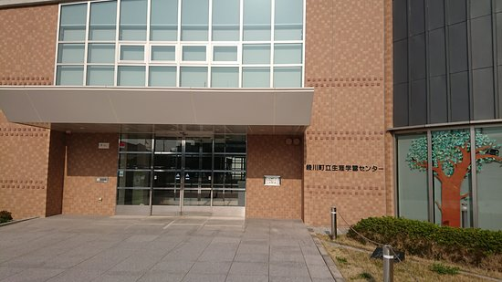 ‪Ayakawa Municipal Learning Center‬