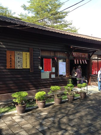 Dr.IKEGAMI Ichiro Memorial library