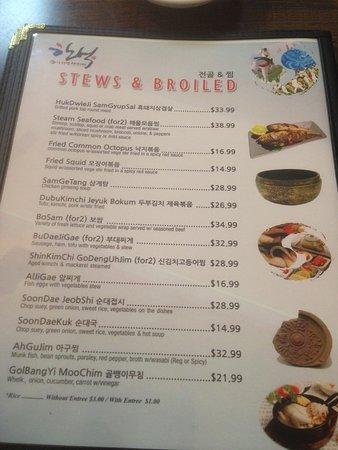 Arirang Korean Restaurant: Menu - Pg 5