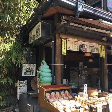Jindai-ji Temple: photo0.jpg