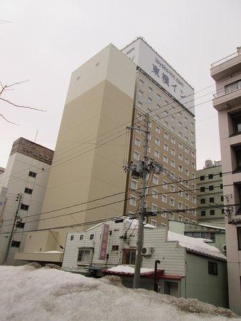 Toyoko Inn Aomori-eki Shomen-guchi: 青森駅前なので便利です