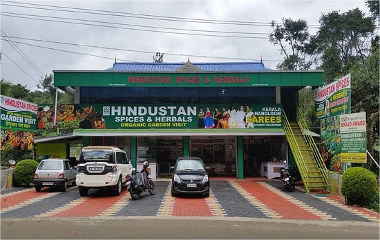 Hindustan Spices and Herbals