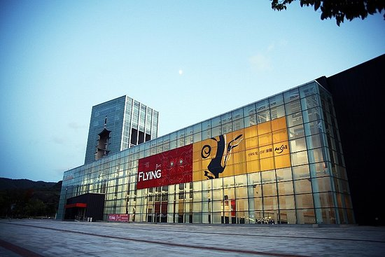 Jeongdong Theater
