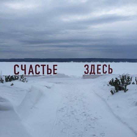 Polazna, รัสเซีย: photo0.jpg