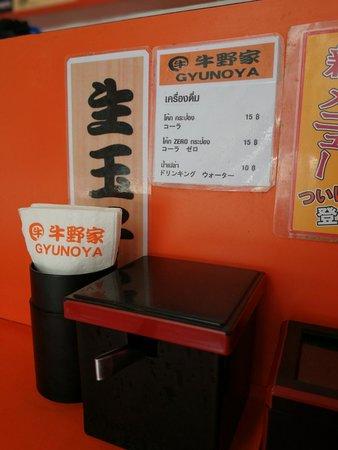 ร้านอาหารญี่ปุ่น กิวโน๊ะยะ: IMG_20180326_130208_large.jpg