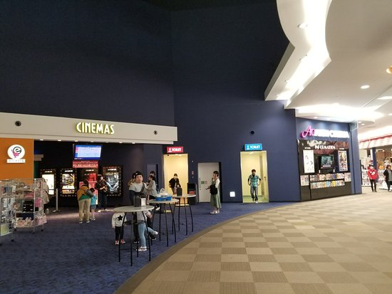 Aeon Cinema Hanyu