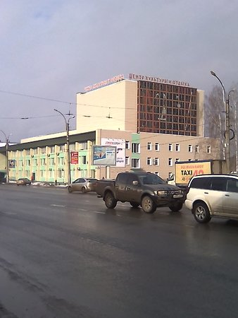 Center of Culture and Leisure of Ivanovo