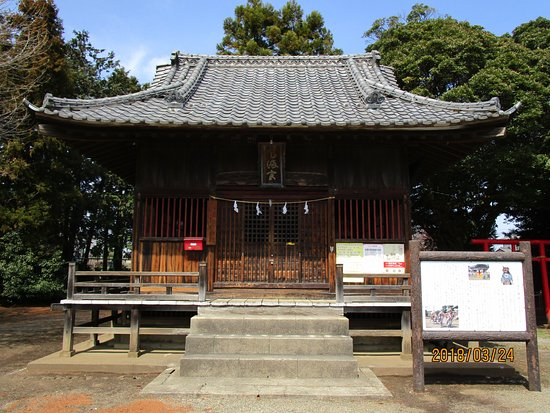 Tawameten Shrine