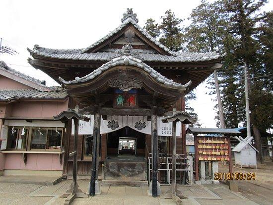 Ranzan-machi, Japan: 拝殿の正面