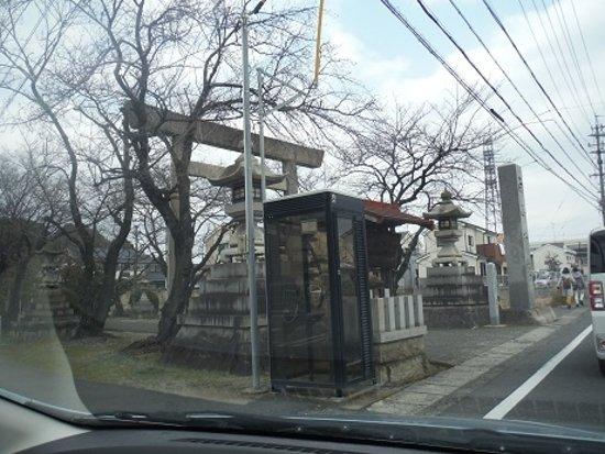 Ichinomiya Photo