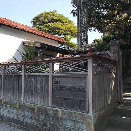 Kitamaebune Ship Museum