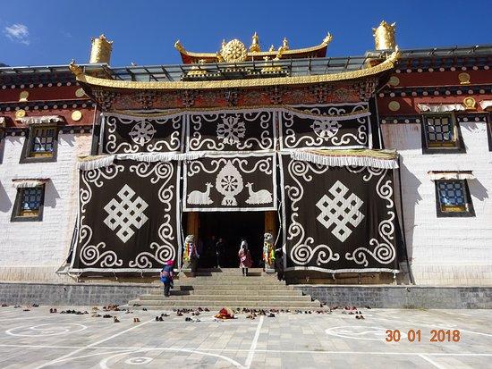 Dongzhulin Temple: L'entrée principale