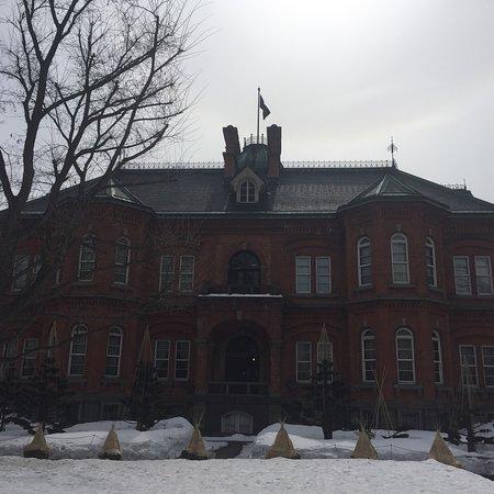 Former Hokkaido Government Office Building: photo0.jpg