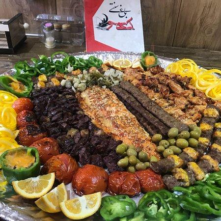 Shahr Kord, Ιράν: Aysoo tourism