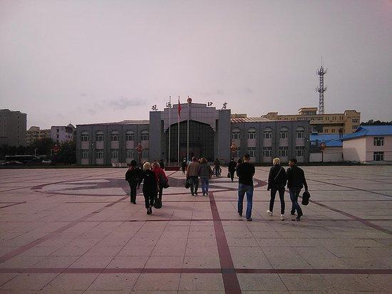 Fuyuan County Photo