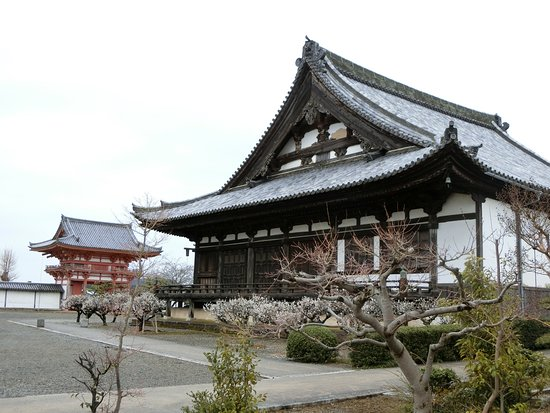 Jogonin Temple