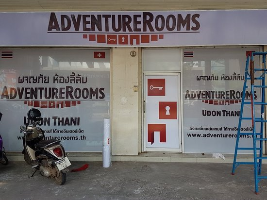 AdventureRooms