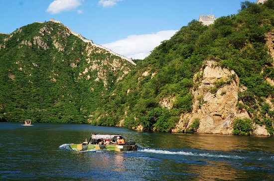 Private Tour: Huanghuacheng Water ...